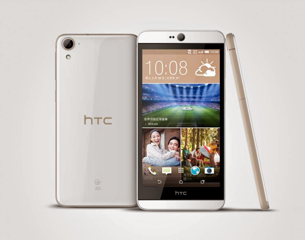 HTC Desire 826 vs HTC desire eye